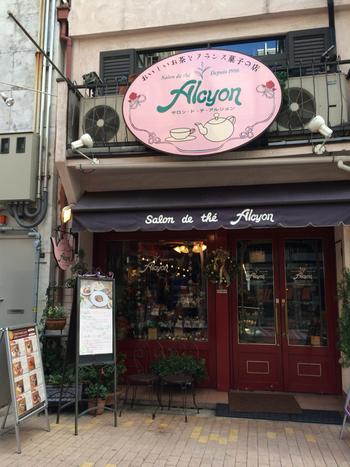 サロン・ド・テ アルション法善寺本店は、香り高い紅茶と、フランス菓子を中心とした洋菓子が自慢のカフェレストランです。