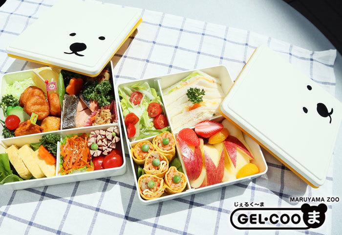 ピクニックの最大の楽しみといえば、皆でわいわい食べるお弁当。札幌丸山公園で大人気のシロクマをモチーフにした可愛らしいお弁当箱は、これから始まる食事タイムを盛り上げてくれます。1100mlも入る大容量も嬉しい。