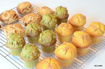 【AS muffin】(アズマフィン)は野菜のマフィン&スコーンのお店。横浜の下町と言われる弘明寺に工房があり、姉妹のお二人で運営されています。