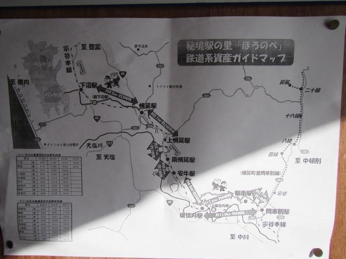 小さな待合室には、南幌延駅周辺の鉄道駅のガイドマップが掲示されています。宗谷本線でも南幌延駅に停車する列車はごくわずかなので、次の列車を待つ間に周辺を散策してみるのもおすすめです。