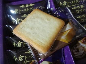 ラングドシャの周囲に焼き色を付けて食パンの耳まで再現しています。名古屋の小倉トーストの味をぜひお土産に!