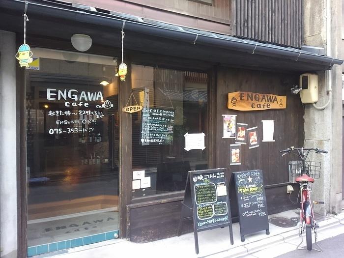 町家でやっている、お麩やさんカフェです。 京都の美味しいお麩が、ご飯やスイーツで食べられると評判のカフェ。