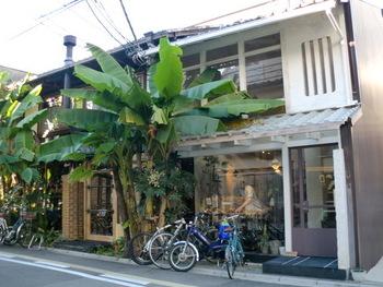京都のブックカフェといえば、まずここの名が挙がるほど有名なお店です。右側の白い建物がベーカリー、2階はギャラリー。左がカフェとして営業しています。バナナの大きな木が目印!