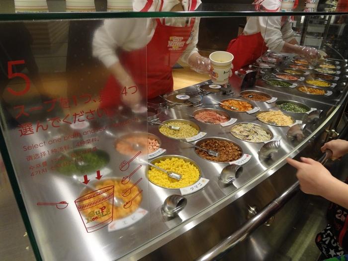 チキンラーメンの手作り体験ができる「チキンラーメンファクトリー」をはじめ、オリジナルカップが作れる「マイカップファクトリー」など、家族や友人と、皆で楽しめる施設が盛りだくさんです。