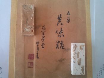 大島黒糖を使った茶色いタイプも。ひとつずつお抹茶と合わせて、それぞれの甘味を楽しんで。