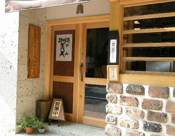 1階は焙煎と豆・器具の販売場所になっており、喫茶スペースは階段を上がった2階です。お隣も雰囲気のある雑貨屋さんです。