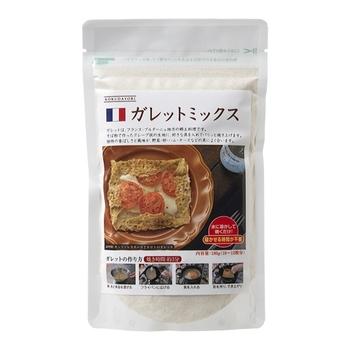 上記のレシピのように、通常ガレット生地は、そば粉・塩・水で作り一晩寝かせる必要がありますが、もっとお手軽に作るなら、そば粉の「ガレットミックス」もおすすめです。