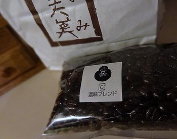 持ち帰りのコーヒー豆にも、ダルマのマーク。