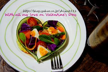 母の日はもちろん、バレンタインデーにもぴったりのハートをモチーフにしたサラダ。お好みのお野菜を使ってOKです。