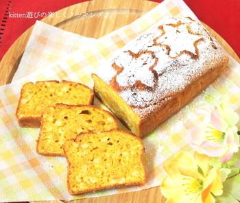 ケーキ作りにも、バター代わりにオリーブオイルを活用できます!しっとり仕上がる上に、ヘルシーで栄養もたっぷり。