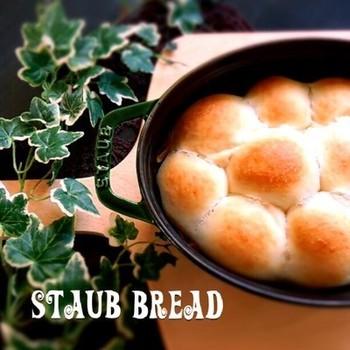 ストウブ鍋は、ちぎりパン作りにもおすすめ。フタをしてじっくり焼けるのが、ストウブ鍋のいいところですね。もちっとしておいしいパンができます。