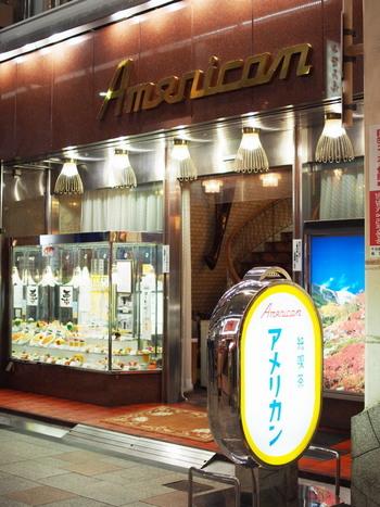 関西に来たなら飲んでって!大阪名物『ミックスジュース』が美味しいお店【大阪&京都】