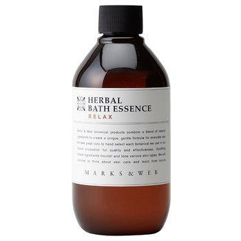 ハーバルバスエッセンス。 お風呂に数滴垂らして使います。 いい香りでしっとり癒されます。 無香料タイプはお子様にも安心して使えます。