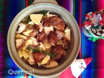 菊芋など、スペインではあまり食べられていない野菜も、意外とよく合います。菊芋は、体内へのコレステロールや糖質の吸収を抑えるスーパーフードとして話題です。菊芋のシャキシャキとした食感が楽しい一品です。