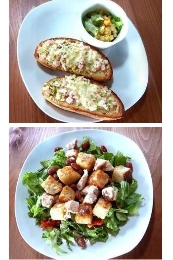 ランチメニューの一例。パン、スープ(ミネストローネ、ポタージュなど)ともに2種類からチョイスします。
