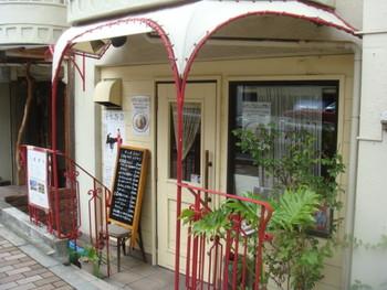 松濤の洋食店「ファウスト」も人気の洋食店。