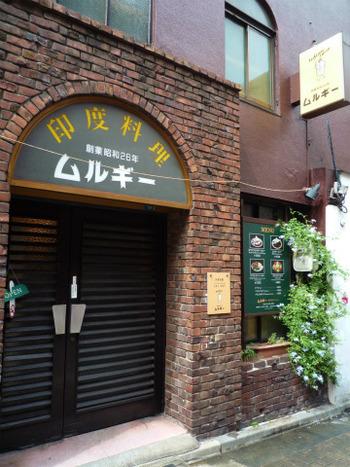 """""""百軒店""""の人気店といえば「ムルギー」。創業昭和26年の老舗カリー店です。"""