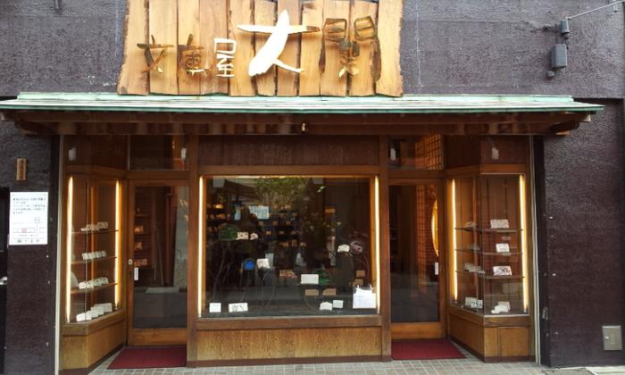 皮革伝統工芸・文庫屋「大関」浅草店があります。