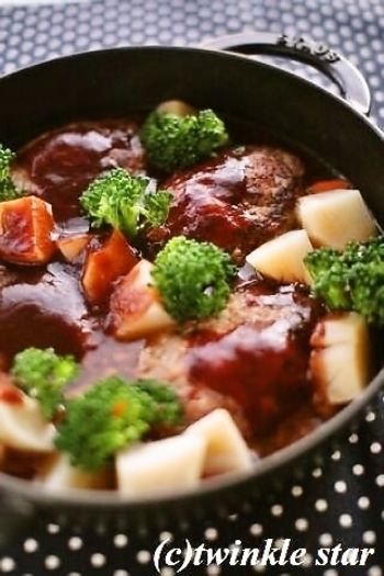 ストーブで作る窯焼き煮込みハンバーグのレシピです。オーブンで焼くのでふんわりジューシーに仕上がります。