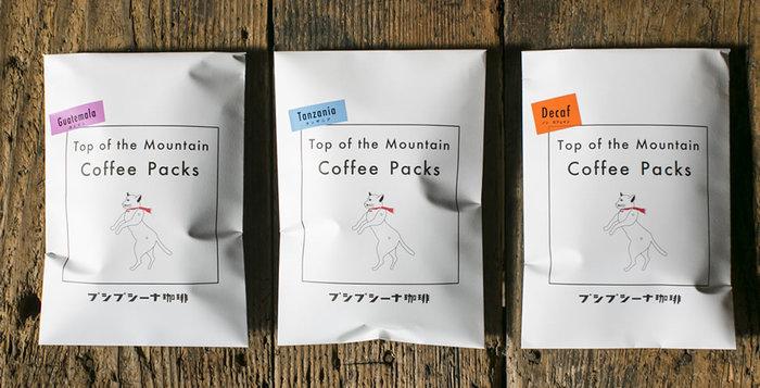 お湯を注いで蒸らすだけで本格的なコーヒーが楽しめる「ドリップコーヒーパック(山頂のコーヒー)」もあります。その名のとおりアウトドアにもおすすめ(もちろん、インドアでもぜひ)。
