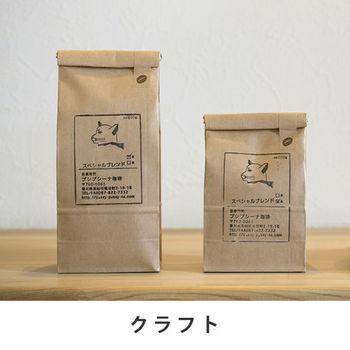 焙煎したての豆を100g、200g、500gずつ包装して発送してくれます。一緒に店主の登尾紘子さんからの手書きプシ猫+メッセージを貰えることも♪