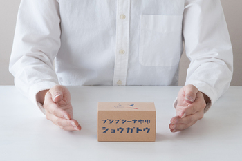 一箱は大きそうに見えるかもしれませんが、実際はこれぐらいのサイズ。ショウガトウがおよそ15~20個ほど入っています。