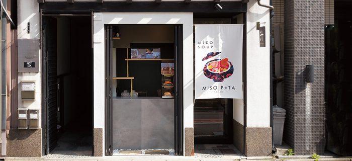 実店舗は京都市営地下鉄烏丸御池駅•京都市役所前駅より徒歩8分の位置に「京都本店」、京都市営地下鉄四条駅・阪急京都線烏丸駅より徒歩約8分の位置に「高辻店」があり、ともにアクセスも良好です。