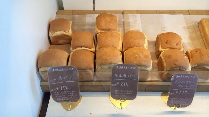 ふんわりもっちりとしているお米のパンは食べ応えがあり、腹持ちも良いです。おまけに低カロリーで、お値段も優しい!ダイエット中の方も、このパンなら食べれます♪