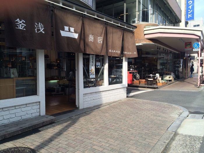 東京都台東区にある釜浅商店。詳しいアクセスは下記の公式サイトをチェックしてみてくださいね♪