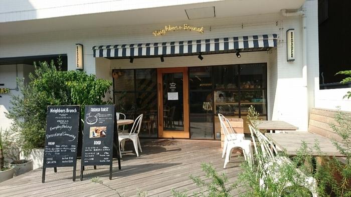 表参道の名店「パンとエスプレッソと」とコラボレーションした立川の新名所「ネイバーズブランチ」。 開放的なテラス席も充実しており、焼き立てのパンやカフェメニューでゆったりとお食事を楽しむことができます。 今、立川で最も勢いのある人気のベーカリーカフェといっても過言ではないでしょう。