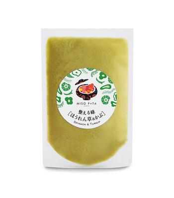 カリウム・ビタミンAが多く含まれている新鮮なほうれん草とカブ、豆乳、甘みのある西京味噌で作られ、栄養たっぷり。