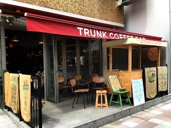 高岳駅側にあるコーヒーショップ。 店内には大きな焙煎機があり、最高品質の珈琲が楽しめます。 店内の家具はすべて北欧ヴィンテージです。 素敵な店内で美味しい珈琲を飲みながら、贅沢な時間が過ごせます。