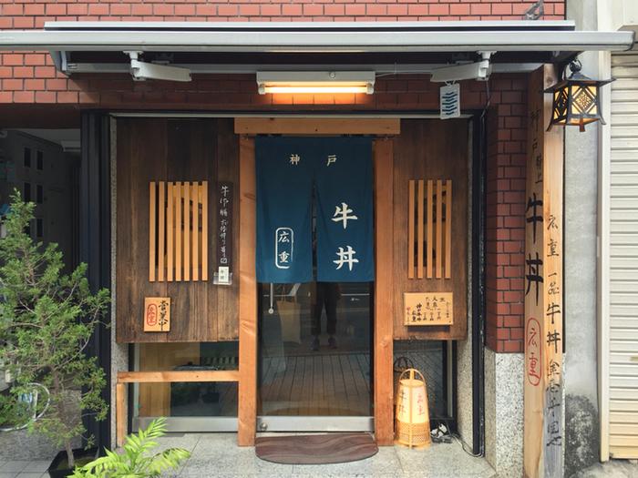 """和料亭のような出で立ちに""""牛丼""""の文字が。"""