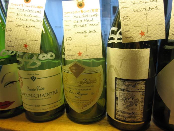ボトルひとつひとつには、店主直筆のワインの説明がついています。見比べるだけでも楽しそう!