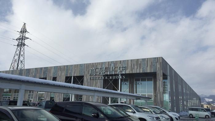 「函館 蔦屋書店」は、函館市の新しい観光スポットとも言える施設です。様々なジャンルの本がまるで図書館のようにそろっており、親子で本を楽しめる人気のスポットです。
