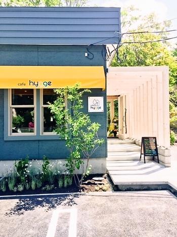 動物園もほど近い、円山・宮の森エリアにあるカフェレストラン・ヒュッゲです。無添加で手作りの心も温まる料理が味わえます。