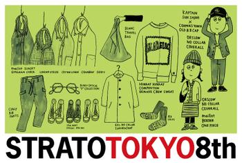 """stratoが期間限定で東京にオープンさせるショップ、それが""""strato tokyo""""です。年に2回、3日~1週間程の期間限定で毎年オープンしています。  過去にはCLASKA(クラスカ)のギャラリーやRINENの東京ショップで開催されたことも。"""