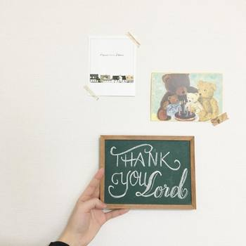 「ありがとう」はプラスのパワーを持つ言葉。言われて嫌な気持ちになる人はいないばかりか、言った本人も気分が良くなります。