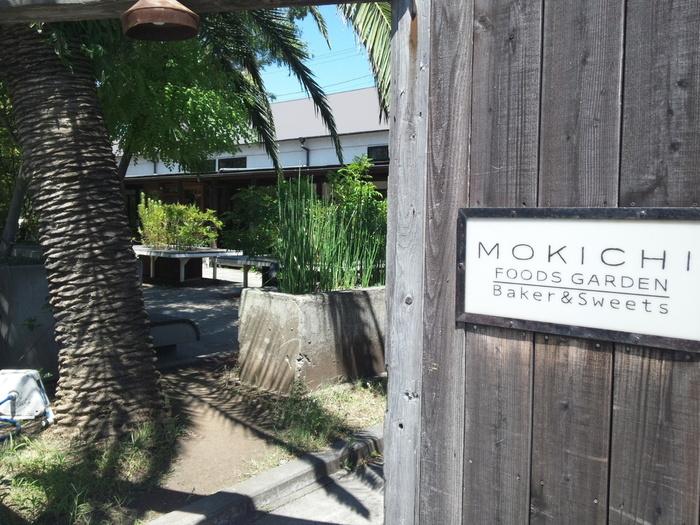 また、他の場所でもお店が展開されているのでそちらも要チェック。茅ヶ崎駅の近くには精麦工場の跡地を利用した「MOKICHI FOODS GARDEN」が、藤沢駅の近くには「MOKICHI CRAFT BEER」があり、それぞれこだわりのお店作りも必見です。ぜひ一度足を運んでみてくださいね♪