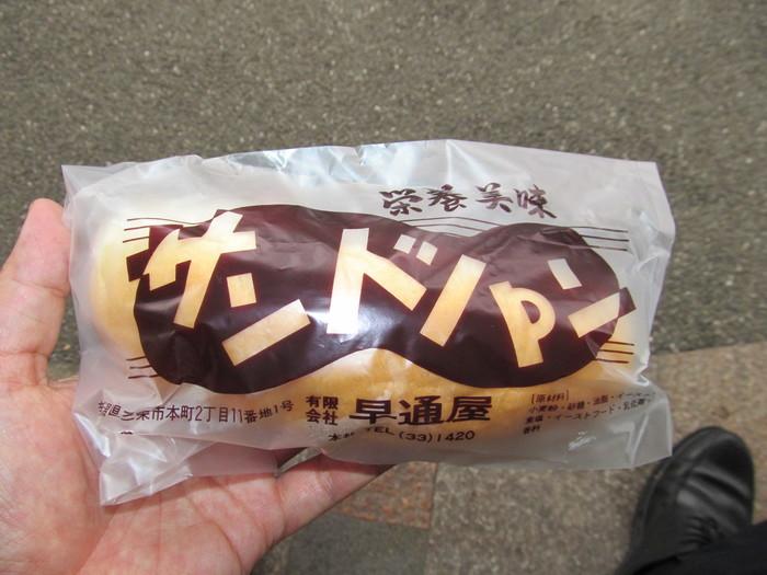「早通屋(はやどおりや)」は、創業大正10年の新潟三条市の老舗パン屋。「サンドパン」は早通屋のロングセラー商品です。コッペパンに蜂蜜味のバタークリームが挟んであります。