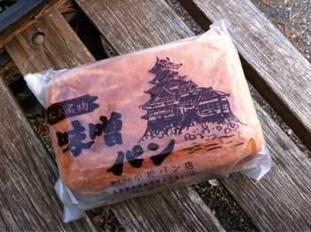 「パンセ小松」のもう一つの名物「味噌パン」。