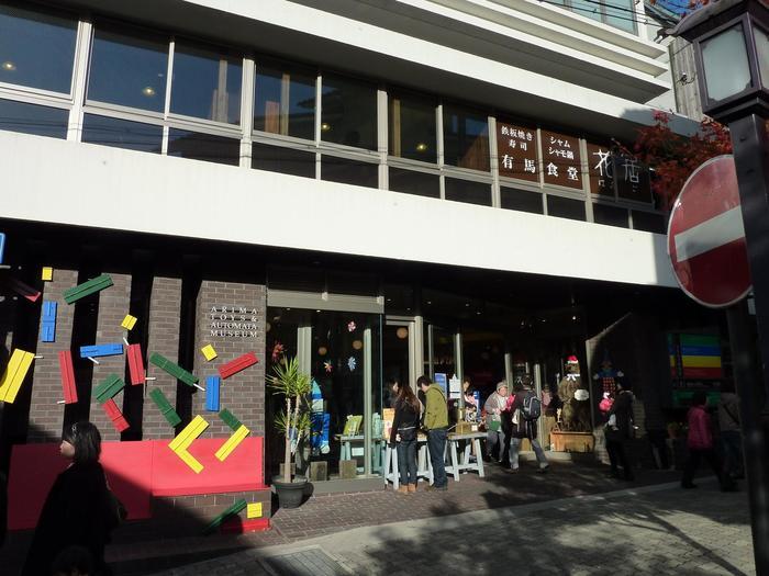 カフェは有馬玩具博物館の一階部分にあります。博物館も貴重なおもちゃや海外のおもちゃなどが揃っていて、おみやげなどの購入にもピッタリです。