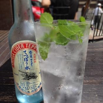 ワインやおつまみといったメニューもありますが、有馬名産の『ありまサイダー てっぽう水』も。この『てっぽう水』は日本のサイダーの元祖と言われているようです。