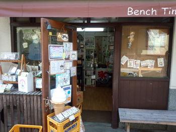 猫好き要チェックのお店です。手書きのねこモチーフ葉書や、ちょっとした食べ歩き用の飲物などを販売されています。