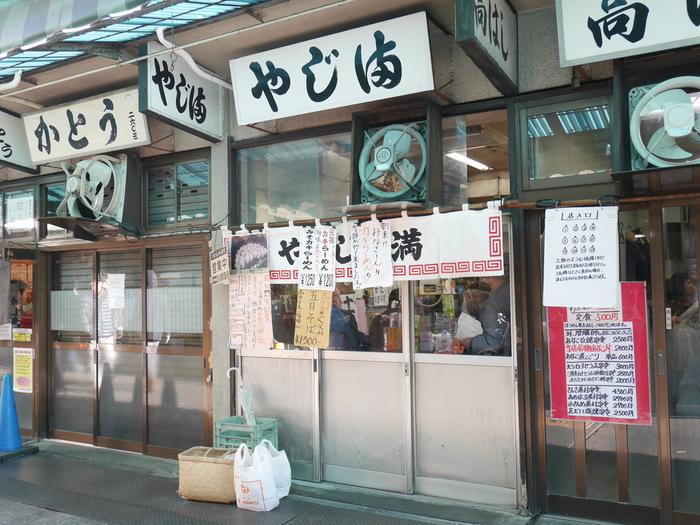 「高はし」の隣にあるのが、中華料理の「やじ満」です。