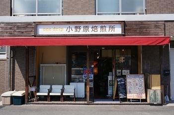なんだか昔懐かしい店構えのお店です。