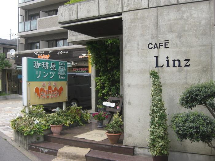 1988年創業の老舗コーヒー専門店。美味しいコーヒーと食事、焙煎豆を販売するお店として地域の方に親しまれている名店です。