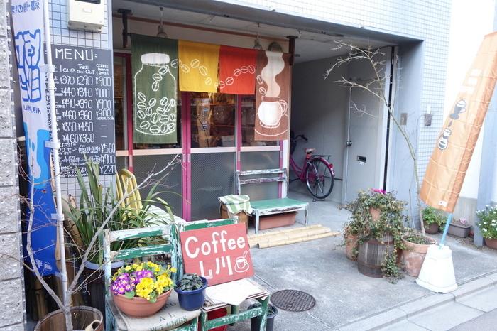 ナチュラルな雰囲気がたっぷりのお店。どんなコーヒーとの出会いがあるか、胸がわくわく!
