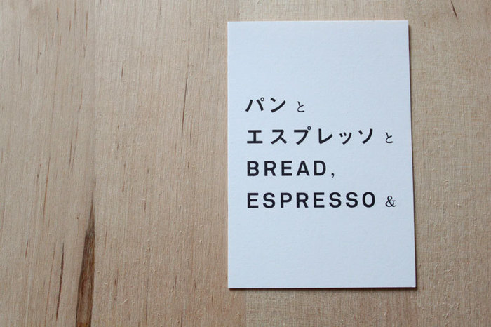表参道で人気のバール&ベーカリー「パンとエスプレッソと」を徹底解剖!