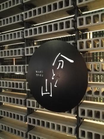 あの日本料理の名店「分とく山」の野﨑洋光氏が日本料理、和食の基本を料理初心者でもわかるように丁寧に解説している『だしのいらない日本料理』。 もともとは家庭料理でも出汁をとることはしなかったというのには驚きます。 日本料理といえば出汁でしょと思いがちですが、素材と対峙して元来の素材の味を引き出す数々のレシピに感服します。